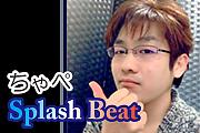 ちゃぺの Splash Beat