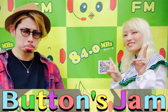Button's Jam